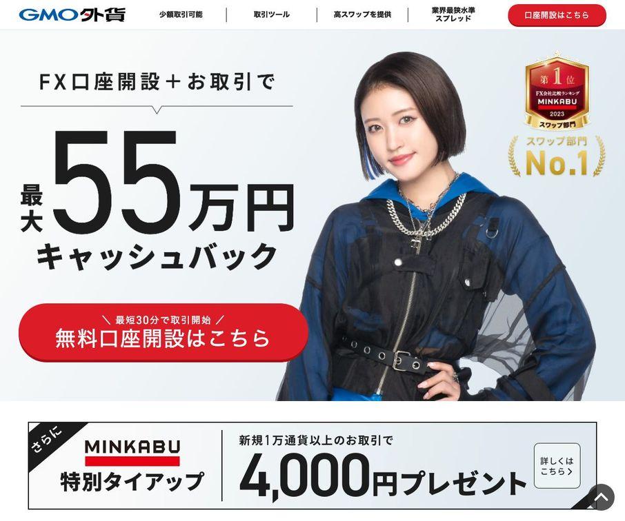 YJFX!のイメージ