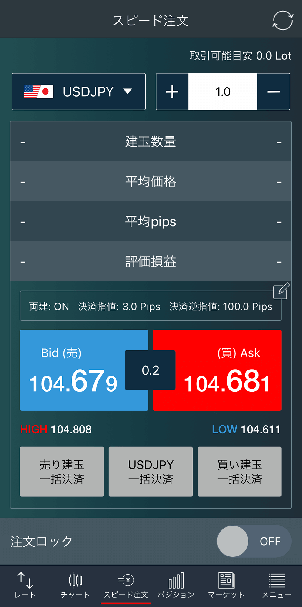 トレイダーズ証券のスマホアプリ画像1